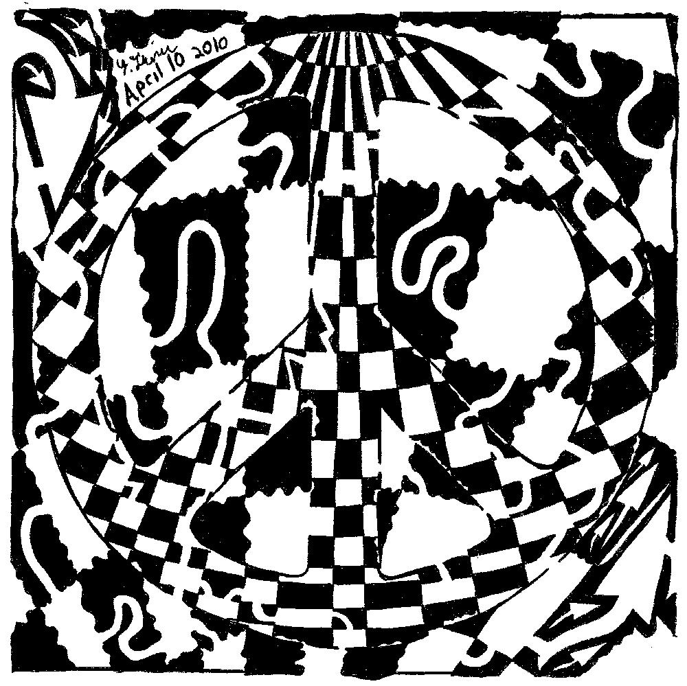 maze of peace